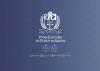 Selo Justiça em Números traz mudanças em 2019
